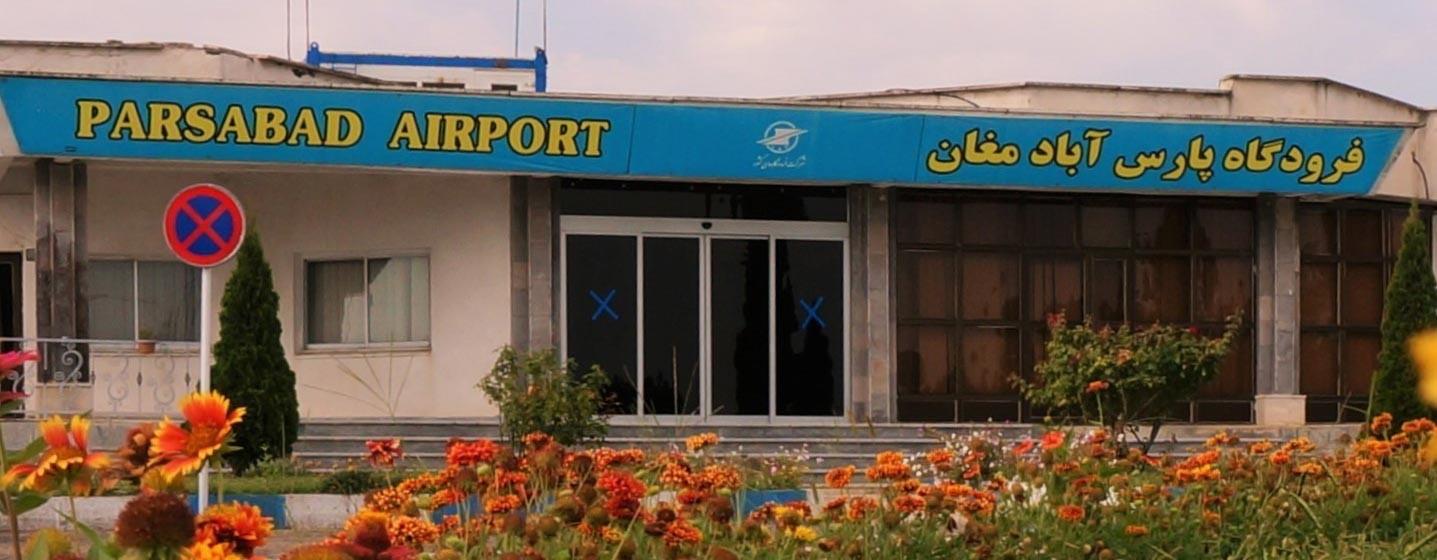قیمت بلیط هواپیما برای پارس آباد