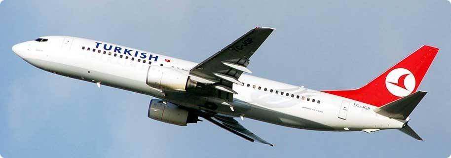 چگونه با رزرو بلیط هواپیما ترکیه، از سفری دلچسب بهره مند شویم؟