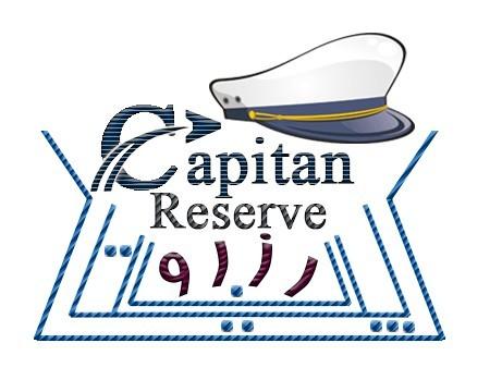 کاپیتان رزرو