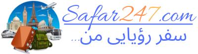 safar247.com