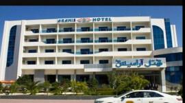 hotel آرامیس